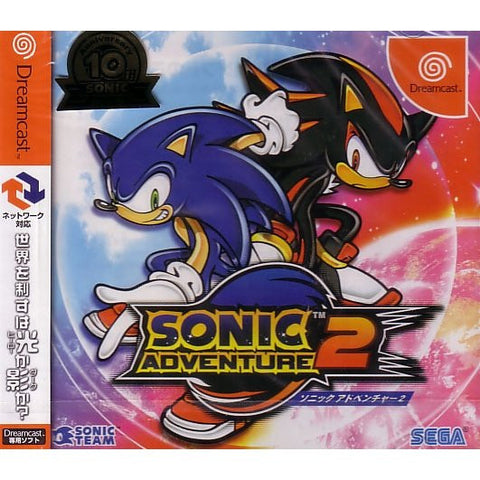 Image for Sonic Adventure 2