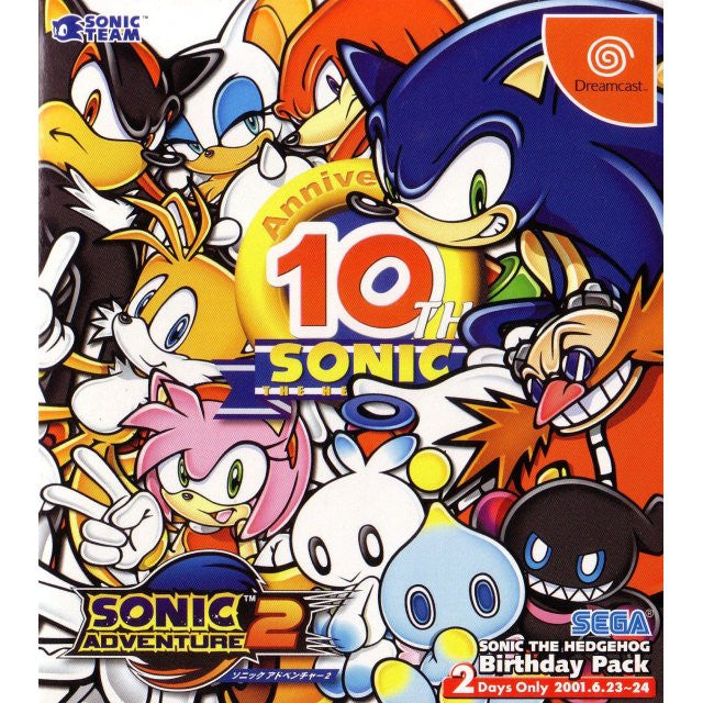 Image 1 for Sonic Adventure 2 Birthday Pack