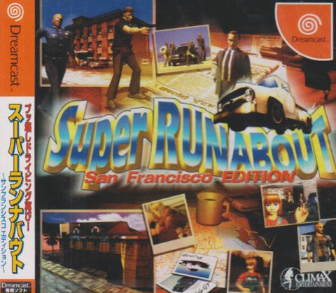 Image for Super Runabout: San Francisco Edition