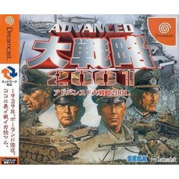 Image 1 for Advanced Daisenryaku 2001