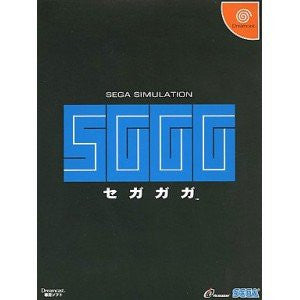 Image for Segagaga [Dreamcast Direct Release]