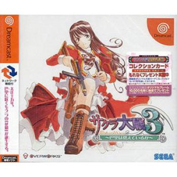 Image 1 for Sakura Taisen 3