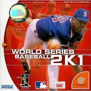 Image 1 for World Series Baseball 2K1