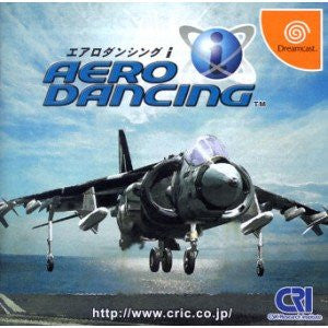 Image for Aero Dancing i