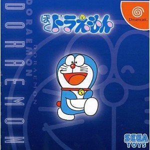 Image for Boku Doraemon