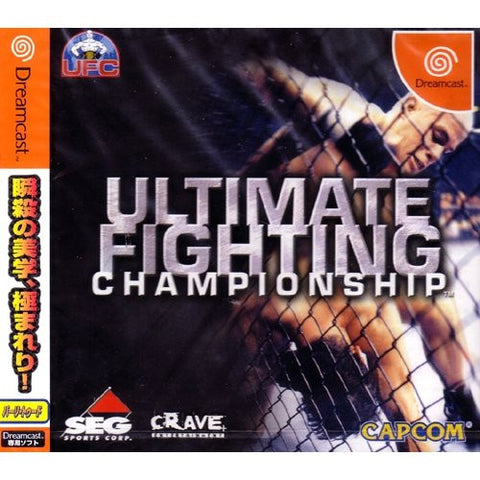 Image for Ultimate Fighting Championship