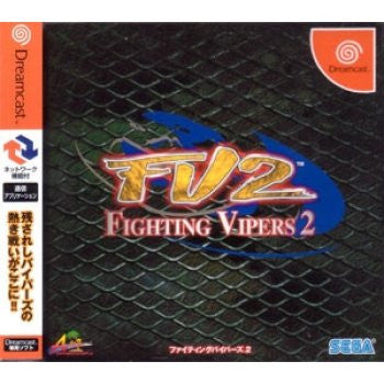 Image 1 for Fighting Vipers 2