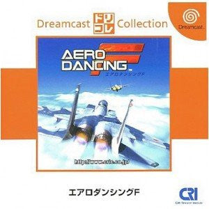 Image for Aero Dancing F (Dreamcast Collection)