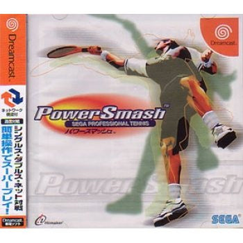 Image 1 for Power Smash: Sega Professional Tennis