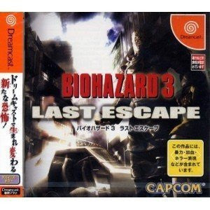 Image for BioHazard 3: Last Escape
