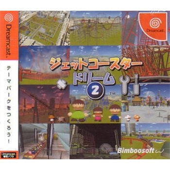 Image for Jet Coaster Dream 2
