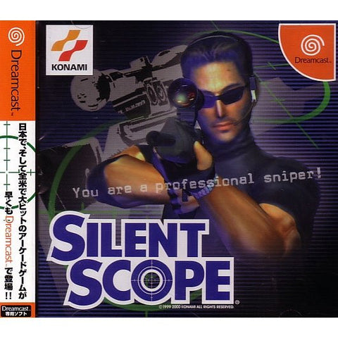 Image for Silent Scope