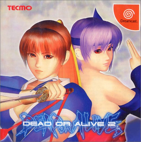 Image for Dead or Alive 2 [Limited Edition]