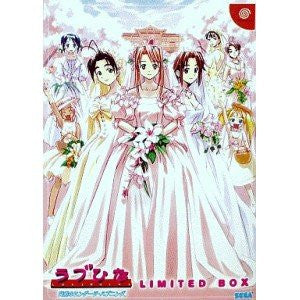 Image for Love Hina: Totsuzen no Engage Happening [Limited Edition]