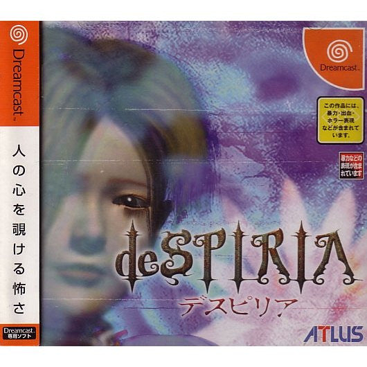 Image 1 for deSPIRIA
