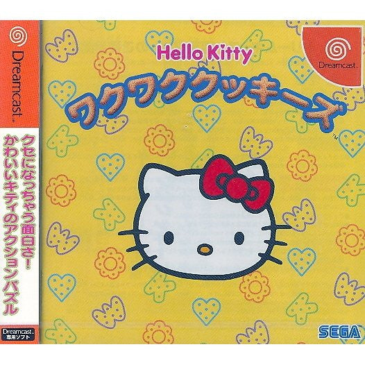 Image 1 for Hello Kitty Waku Waku Cookies