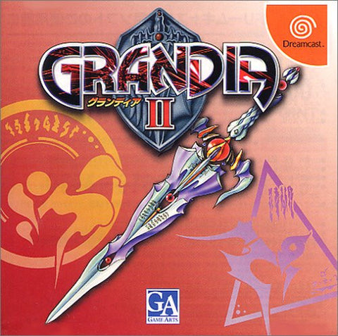 Image for Grandia II