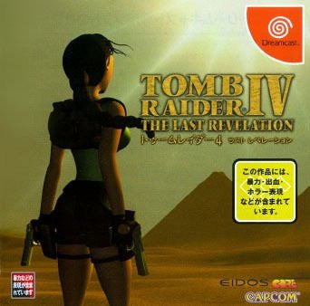 Image for Tomb Raider IV: The Last Revelation