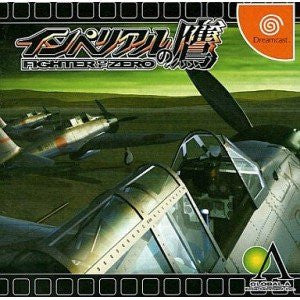 Image for Imperial no Taka: Fighter of Zero