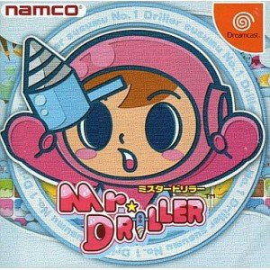 Image for Mr. Driller