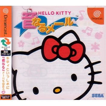 Image 1 for Hello Kitty Otonaru-mail