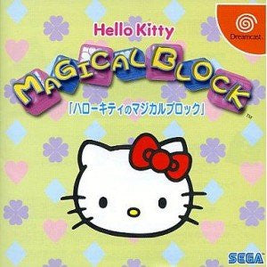 Image 1 for Hello Kitty no Magical Block
