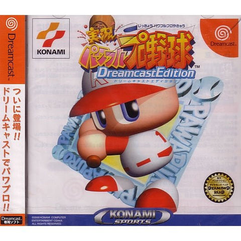 Image for Jikkyou Powerful Pro Yakyuu Dreamcast Edition