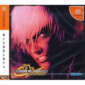 Image 1 for The King of Fighters '99 Evolution