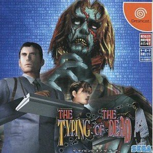 Image for The Typing of the Dead