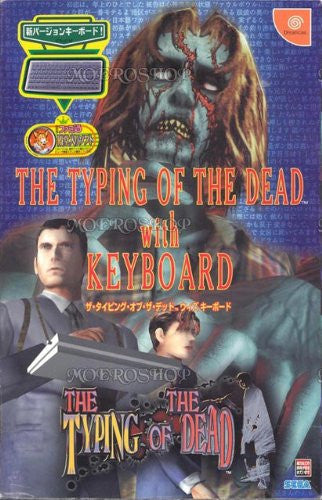 Image 1 for The Typing of the Dead [Box Set /w New Type keyboard]