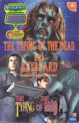 Image for The Typing of the Dead [Box Set /w New Type keyboard]