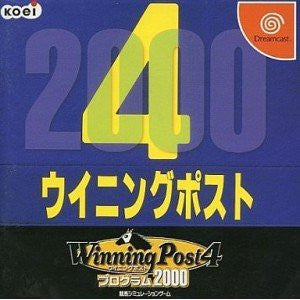 Image for Winning Post 4 Program 2000