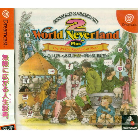 Image for World Neverland 2 Plus: The Waktic Republic of Pluto