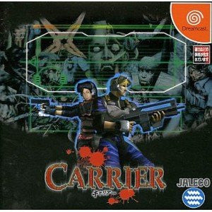 Image for Carrier