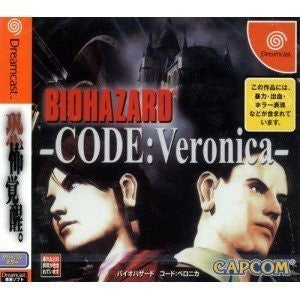 Image for BioHazard Code: Veronica