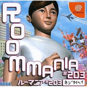 Image for RoomMania #203