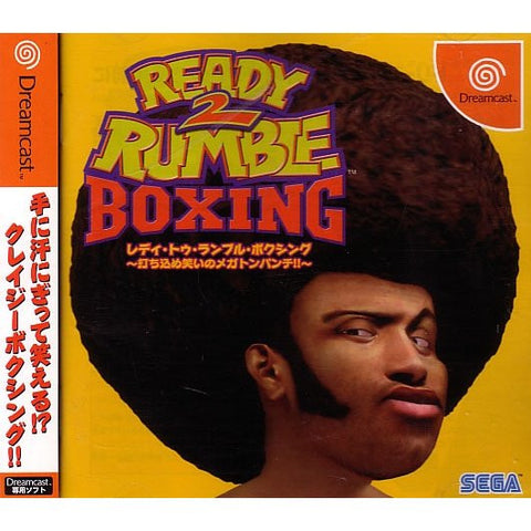 Image for Ready 2 Rumble Boxing