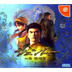 Image for Shenmue Chapter 1: Yokosuka [Limited Edition]