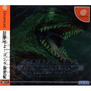 Image 1 for Godzilla Generation Maximum Impact