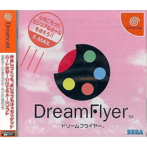 Image for DreamFlyer