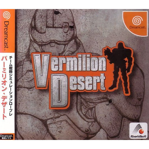Image for Vermilion Desert