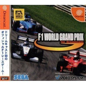 Image for F-1 World Grand Prix