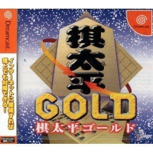 Image for Kitaihei Gold