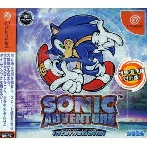 Image for Sonic Adventure International