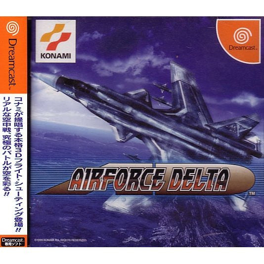 Image 1 for AirForce Delta