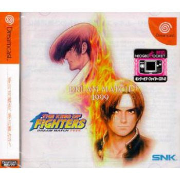 Image 1 for The King of Fighters Dream Match 1999