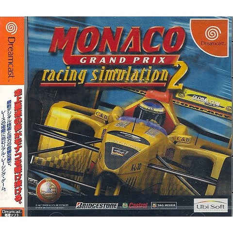 Image for Monaco Grand Prix Racing Simulation 2