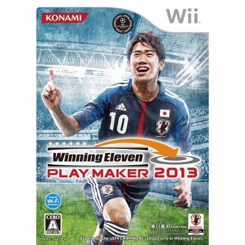 Winning Eleven Play Maker 2013