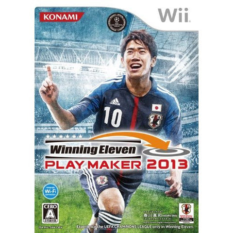 Image for Winning Eleven Play Maker 2013