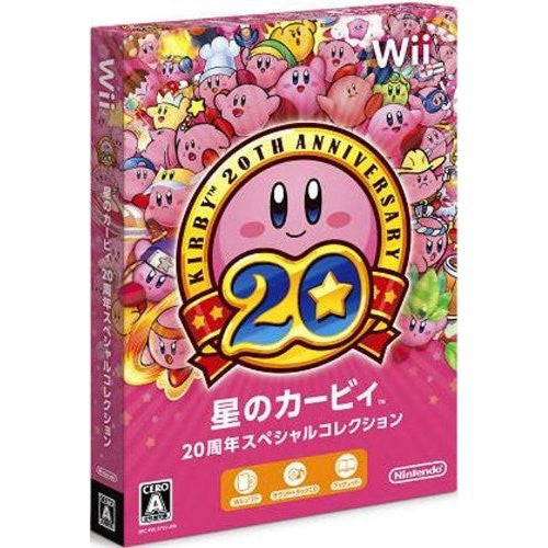 Image 1 for Hoshi no Kirby: 20-Shuunen Special Collection